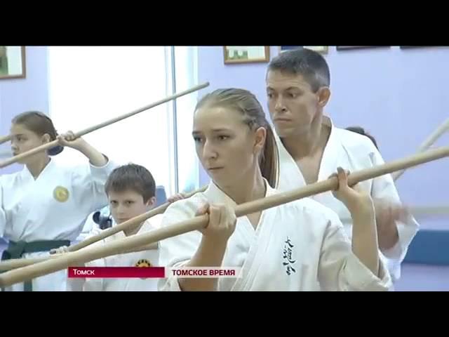 Дайдокай (Бийск) на 10-м семинаре Ф.Пельны в Томске