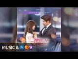 [애타는 로맨스 OST] Moon Myoung mi(문명미) - Love is so good (Official Audio)