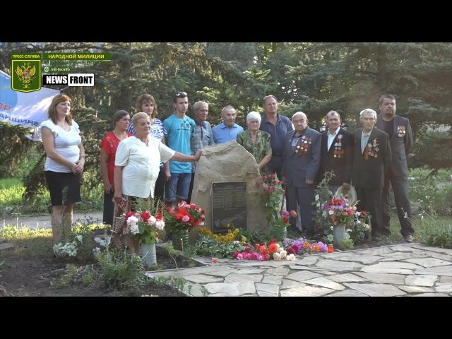 ЛНР: День памяти в Фабричном поселке