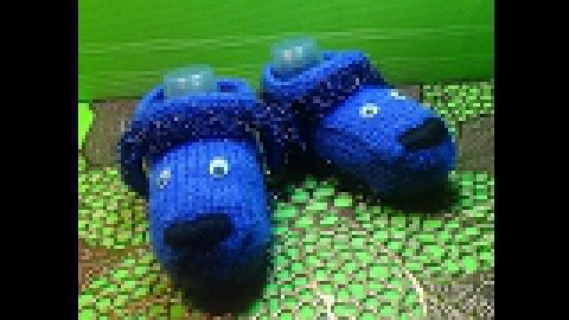Вязание спицами тапочки-собачки для ребенка трех лет 111