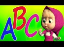 Английский алфавит для детей - Песни для малышей - развивающие мультфильмы