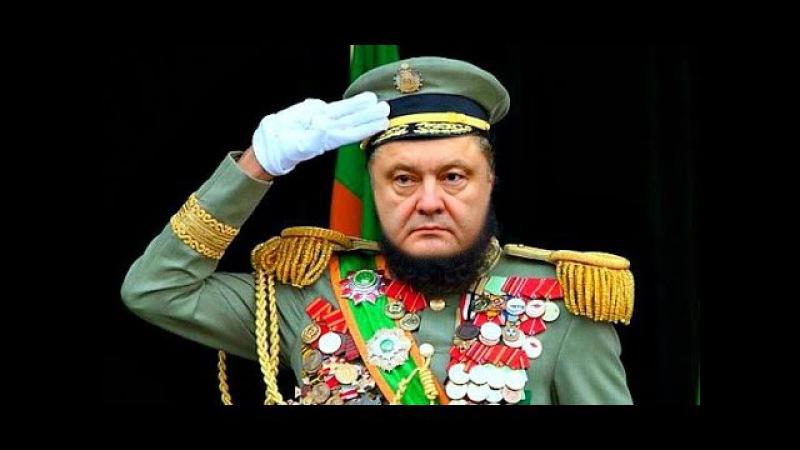 Петя Вальцман принц-полудурок. Майданутая Хава Нагила от Киевской хунты. Прикольная песня-пародия.