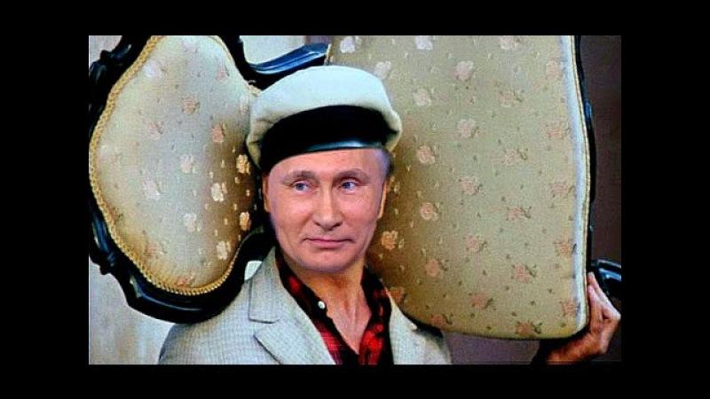 Приколы про Украину,Россию,Европу и Америку. Сборник политических пародий. Пути ...