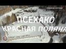 Алексей Навальный. Фильм о Медведеве Он вам не Димон