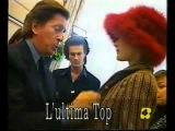 Intervista a Carla Bruni L'ultima Top - 199596