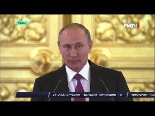 Путин: недальновидные политиканы нанесли удар по Олимпийским играм