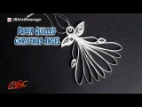 How to make Christmas Decoration   DIY Paper Quilled Christmas Angel  JK Arts  810