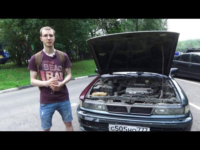Пробный выпуск. Обзор Mitsubishi Galant VI - Боевой старикан за 65 тысяч рублей не лишен комфорта