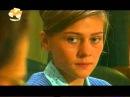 Джек пот для Золушки 4 серия Россия