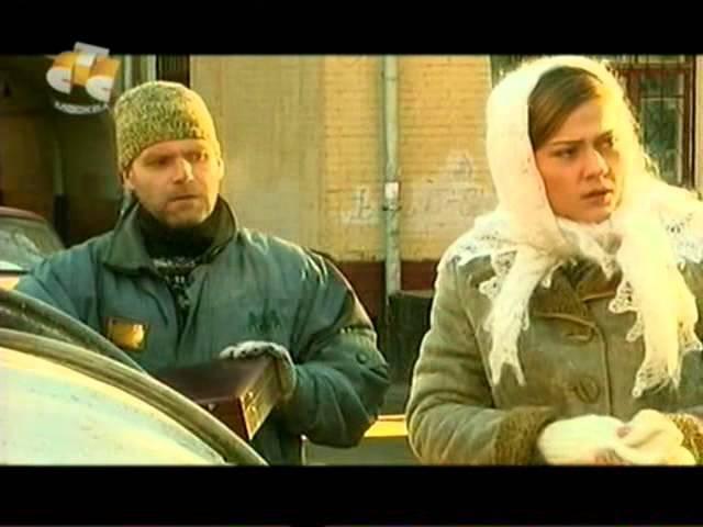 Джек-пот для Золушки (2 серия) Россия