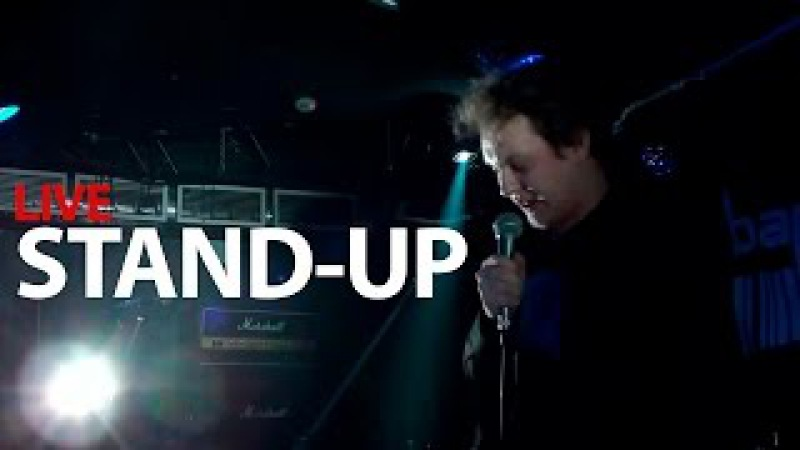 Юрий Хованский Live Stand-up
