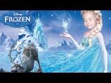 Холодное сердце игрушки, Эльза и Свен ,Даша показывает Олофа с третьей попытки