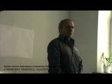 Евгений Аверьянов - Скорлупа кедрового ореха