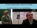 Салль Почему Путин отсреливает всех русских ученых Подробный анализ современн