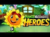 Plants vs Zombies Heroes #2 ВСПЫШКА НА СОЛНЦЕ  РАСТЕНИЯ ПРОТИВ ЗОМБИ ГЕРОИ Веселый мульт про ...