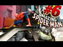 The Amazing Spider Man #6 ЗОМБИ В КАНАЛИЗАЦИИ НОВЫЙ ЧЕЛОВЕК ПАУК Прохождение ИГРЫ про челов...