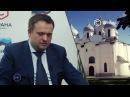 Андрей Никитин (Врио губернатора Новгородской области) | Интервью | Телеканал «С ...