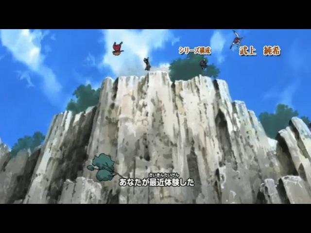 [SHIZA] Наруто (2 сезон) - Ураганные хроники / Naruto Shippuuden TV2 - 97 серия [NIKITOS] [2009] [Русская озвучка]