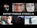 Batony Robson 4