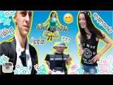 VLOG : Прогулка / #jumplapo / (18+) // часть № 1