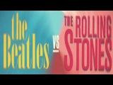 Битлз против Роллинг Стоунз  The Beatles против The Rolling Stones