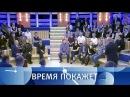 Донбасс— война или мир Время покажет. Выпуск от26.05.2017