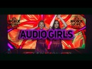 Причал 22 Audio Girls 8 07 17
