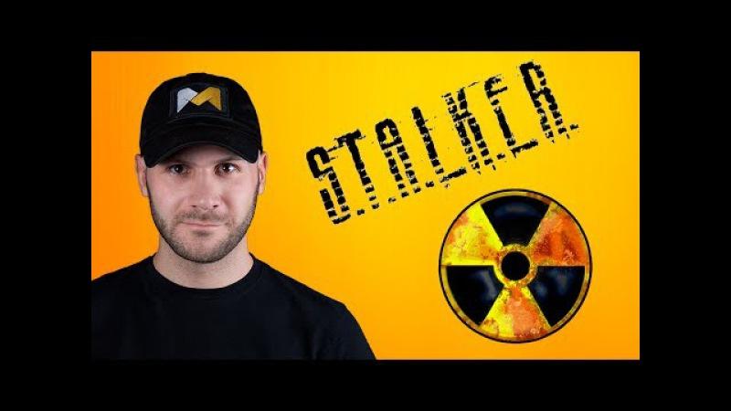 СТРАЙКБОЛЬНАЯ АКАДЕМИЯ. Сталкерстрайк или страйкбольный Сталкер Airsoft Stalker