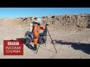 Жизнь на Марсе как будущих колонизаторов готовят к полету BBC Russian