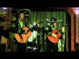 Группа Amigos de UA, мексиканская музыка