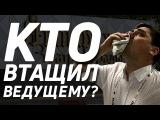 КВН Голосящий КиВиН-2017. Вне игры. 2 выпуск