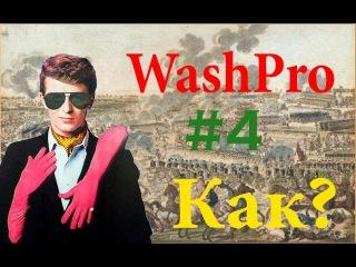 Как Австрийцы Сами Себя Победили История от WashPro - Битва При Карансебеше