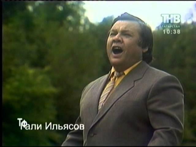 Гали Ильясов - Таң йолдызы