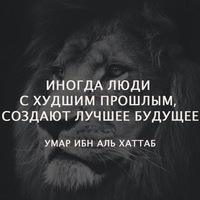 Янгиев Гаджи