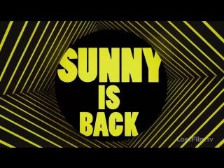 «В Филадельфии всегда солнечно» озвученный трейлер 12 сезона