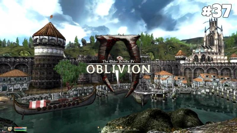 The Elder Scrolls IV Oblivion GBRs Edition - Прохождение: Порт Анвила. Маяк 37