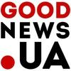 GoodNews.ua