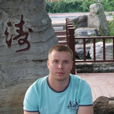 Вадим Днепровский