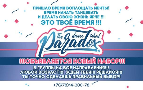 Фото №456241699 со страницы Юли Варламовой