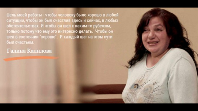 2 часть. Семинар Галины Калиловой в г. Астане
