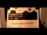 Скачать клип Каспийский Груз - Сам Все Знаю - 720HD - [ VKlipe.com ]