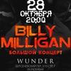 Billy Milligan (Билли Миллиган)