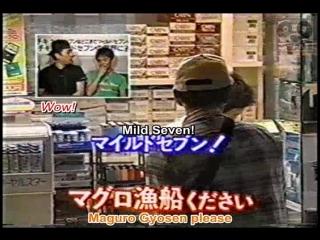(ENG SUB) Gaki No Tsukai #379 Genkai - Mild Seven (HS by Tofupandafansubs)
