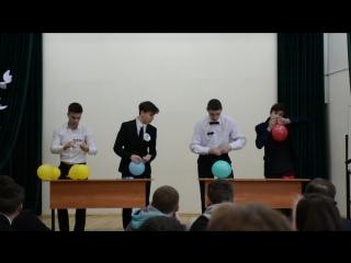 Помощники, надуваем шары
