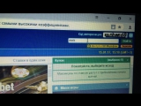 Мои ставки на платный матч(14.01) в БК Париматч и Марафон, а также вход в киви кошелек