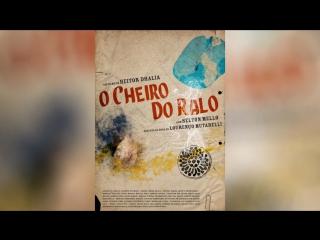 Запах из стока (2006)   O Cheiro do Ralo
