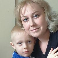 Юлия Боровикова