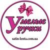 """Интернет-магазин """"Умелые ручки"""""""