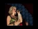 Натали - Концерт в Гороховце (2004 год)