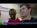 "Roy Keane vs Patrick Vieira ""Лучшие из врагов"""